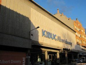 façana_kibuc_manresa+comerç1